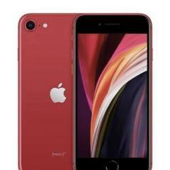 "Thumbnail of ""iPhone SE 第2世代 SE2 レッド 64 GB 新品未開封"""