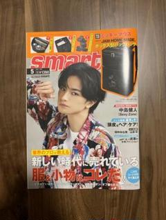 "Thumbnail of ""smart 5月号 Sexy Zone 中島健人"""