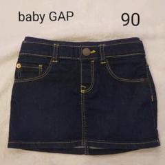 "Thumbnail of ""【baby GAP】デニム スカート 90サイズ"""