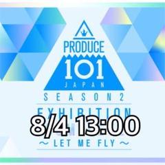 "Thumbnail of ""PRODUCE101 JAPAN SEASON2 渋谷 HMV museum"""