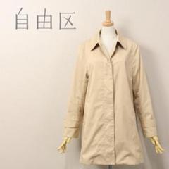 """Thumbnail of """"M3436 自由区 シンプル ステンカラーコート ベージュ 38"""""""