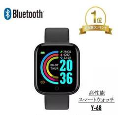 """Thumbnail of """"Y-68 スマートウォッチ ブラック おすすめ プレゼント Bluetooth"""""""