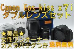 "Thumbnail of ""★美品★ キヤノン Canon EOS Kiss x7i ダブルレンズセット"""