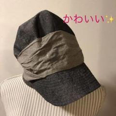 "Thumbnail of ""帽子キャスケット"""