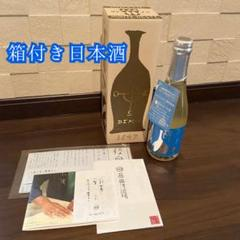 "Thumbnail of ""箱付き【日本酒】丹波小鼓 美白酵酒"""
