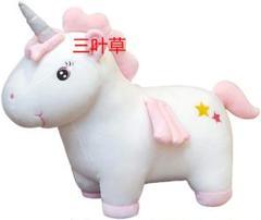 """Thumbnail of """"ユニコーン 人形 ぬいぐるみ おもちゃ クマ 大きいサイズ 立ち姿 50cm"""""""