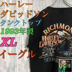 "Thumbnail of ""harley-davidson ★古着 タンクトップ イーグル 90's XL"""