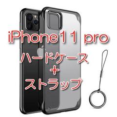 "Thumbnail of ""iPhone11Pro ハイブリッド クリアケース ハードケース"""