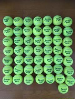 "Thumbnail of ""硬式テニスボール(スリクソン×50球)"""