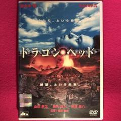 """Thumbnail of """"ドラゴン・ヘッド DVD☆新品ケースに交換・ディスクの除菌・研磨済み"""""""