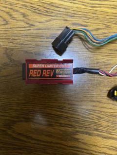 "Thumbnail of ""XJR1300/RP01J 【POSH】RED-REV リミッターカット"""