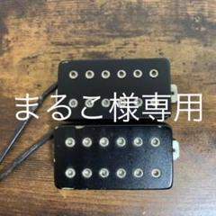 """Thumbnail of """"Bare Knuckle Pickups / Aftermath 6弦用"""""""