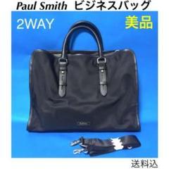 """Thumbnail of """"【美品 送料込】Paul Smith ポールスミス ビジネスバッグ 2way"""""""