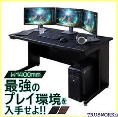 "Thumbnail of ""《送料無料》 ゲーミングデスク デスク 平机 ワークデスク HD-147BK 2"""