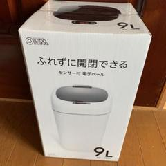 """Thumbnail of """"OHMセンサー付 電子ペール"""""""