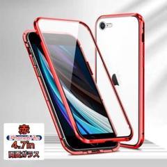 iphone6 iphone6sケース赤 両面ガラスケース