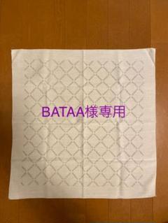 "Thumbnail of ""SUPREME バンダナ モノグラム"""