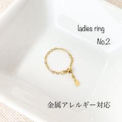 """Thumbnail of """"ゴールド チェーンリング 指輪 レディース ハンドメイド"""""""