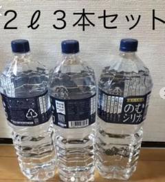 """Thumbnail of """"【お試し】のむシリカ 2ℓ   3本セット"""""""