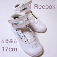 """Thumbnail of """"【美品】Reebok クラシック ハイカット スニーカー 17cm"""""""