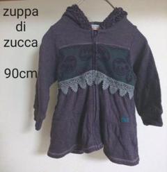 "Thumbnail of ""zuppa di zucca ズッパディズッカ 綿パーカー90ベビーキッズ女の子"""