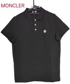 "Thumbnail of ""新品 Moncler モンクレール ポロシャツ ロゴ ブラック L"""