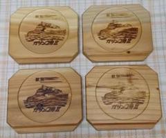 "Thumbnail of ""木製コースター 4枚セット"""