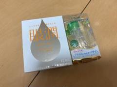 "Thumbnail of ""【緊急値下げ】ハードコンタクトケース・装着液  4500→2500"""