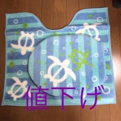 "Thumbnail of ""トイレ2点O型、U型便座用"""