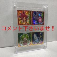 """Thumbnail of """"ドラゴンボール超戦士ウエハース シール"""""""