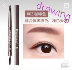 "Thumbnail of ""Drawing DNM アイブロウペンシル 韓国コスメ コーヒー"""