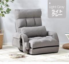 "Thumbnail of ""♐癒し座椅子 4WAYソファ ◆ライトグレー 日本製ギア14段階調節 ポケット付"""