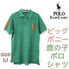 "Thumbnail of ""POLO ポロ ラルフローレン 鹿の子ポロシャツ ビッグポニー 緑"""