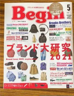 "Thumbnail of ""begin 5月号"""