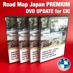 "Thumbnail of ""◆CIC用◆DVD3枚組◆BMW純正ナビ更新キット◆地図更新DVD+FSCコード"""