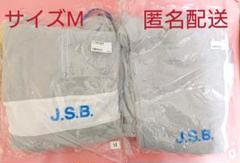 """Thumbnail of """"jsb3py2020halfzippullover JSB ジャージ スウェット"""""""