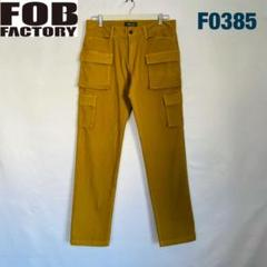"Thumbnail of ""F.O.B FACTORY F0385 トラウザー カーゴパンツ マスタード"""