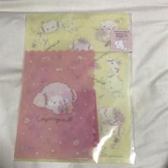 "Thumbnail of ""こぎみゅん ♡ ファイルセット"""