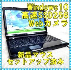 """Thumbnail of """"56在宅 テレワークに!初心者も安心❕Webカメラ★ノートPC/Win10★黒"""""""