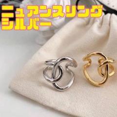 "Thumbnail of ""シンプルで可愛い ニュアンスリング シルバー  指輪"""