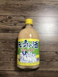 "Thumbnail of ""泡盛リキュール 元気の酒"""