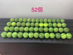 """Thumbnail of """"中古テニスボール 52個"""""""