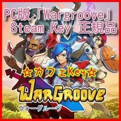 "Thumbnail of ""Steam 「Wargroove ウォーグルーヴ」キー"""