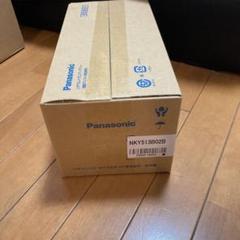 "Thumbnail of ""Panasonic パナソニック電動自転車バッテリー  NKY513B02B"""
