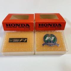 "Thumbnail of ""ホンダ HONDA ピンバッチ  箱付き2個セット レア商品"""