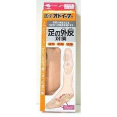 "Thumbnail of ""医学オドイーター 中敷 小林製薬 インソール 外反母趾"""