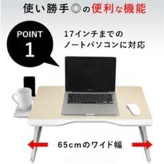 """Thumbnail of """"Cooper Cases Mega Table 折りたたみテーブル"""""""