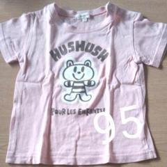 """Thumbnail of """"HUSHUSH Tシャツ95cm"""""""