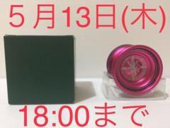 "Thumbnail of ""マウル/M+"""