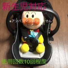 "Thumbnail of ""西松屋 マムズキャリー チャイルドシート 新生児〜1歳頃"""